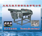 Saury cutting machine